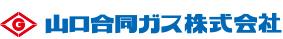 山口合同ガス株式会社