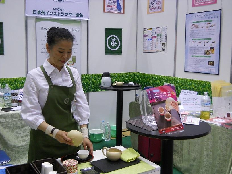 春のお茶会~「山笑う」season tea~ イメージ