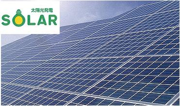 エネファーム&太陽光発電相談会 イメージ