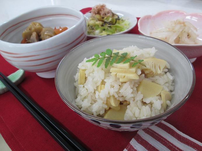 楽しい和食 イメージ