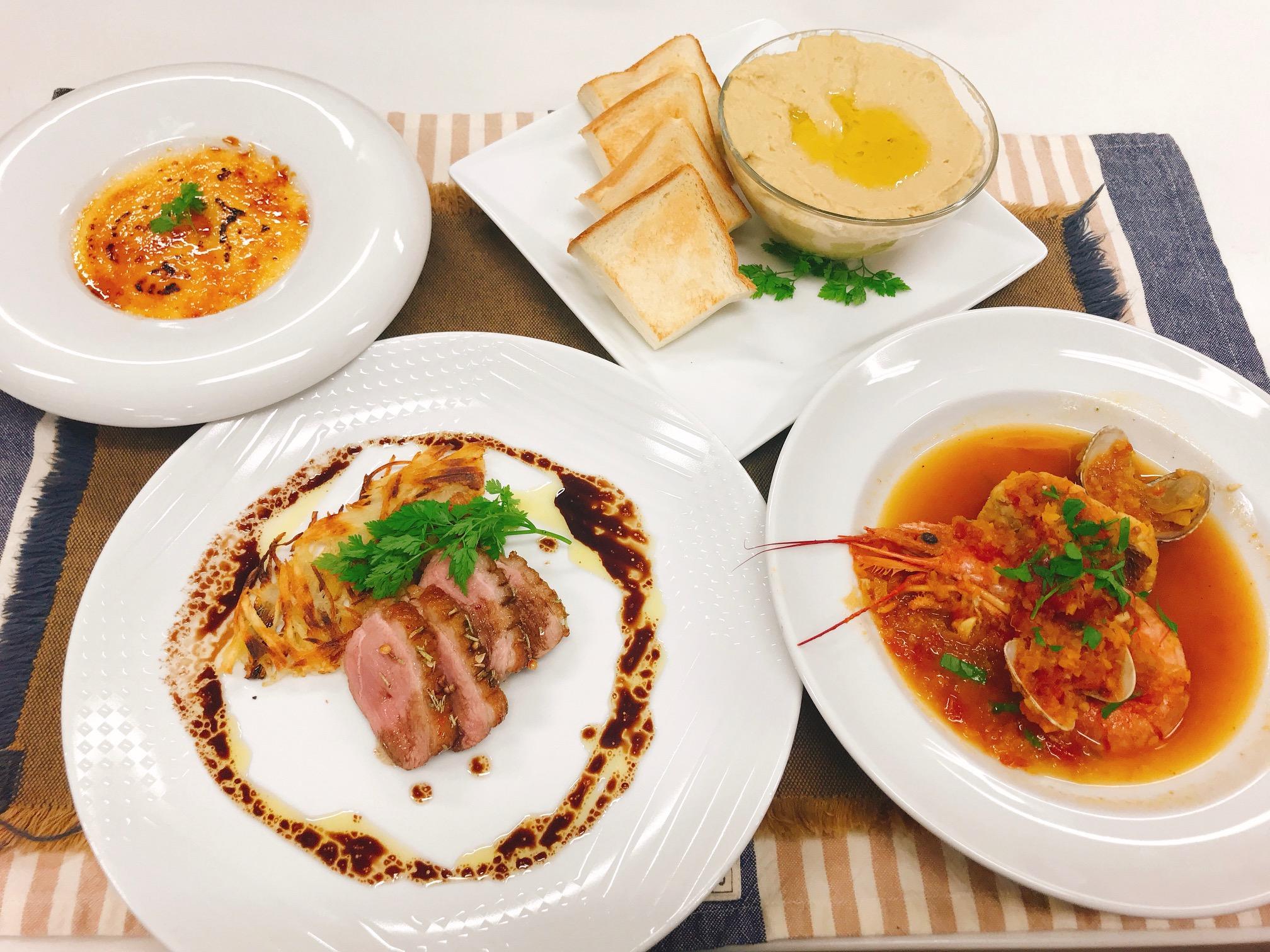 料理で旅するヨーロッパコース イメージ