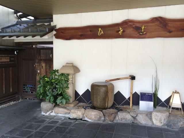 割烹ひさごの秋めく和食料理コース イメージ