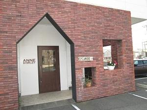 アン・シャーリーのスイーツコース☆        ※全コースの中から3コースまでお申し込みできます。 イメージ