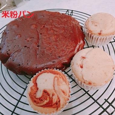 【パン・パンとお料理】⑤手ごねパン ④米粉活用クッキング ~グルテンフリーのパンとお料理~ イメージ