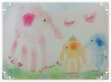 手形・足形アート♡可愛く残す世界に1つのアート イメージ